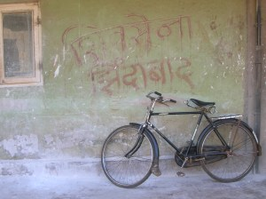 Goa, India bicycle (Ulrike Rodrigues)