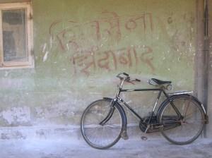 Goa, India bicycle (Ulrike Rodrigues)